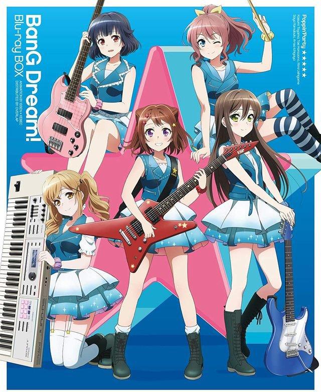『バンドリ』Blu-ray