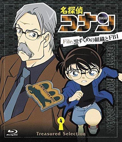 『名探偵コナン』Blu-ray