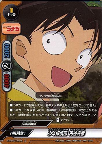 『名探偵コナン』カード