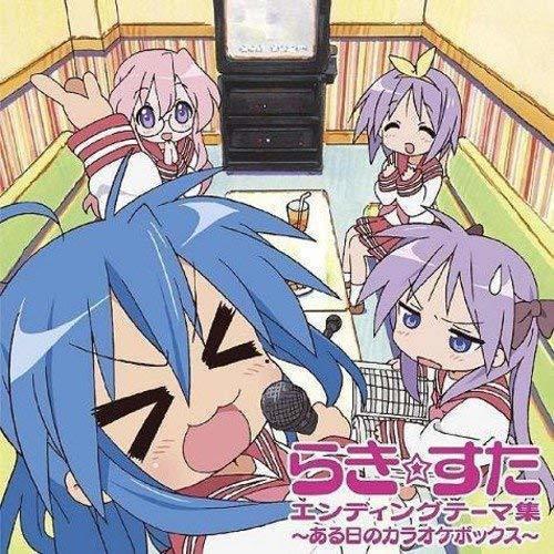 『らき☆すた』CD
