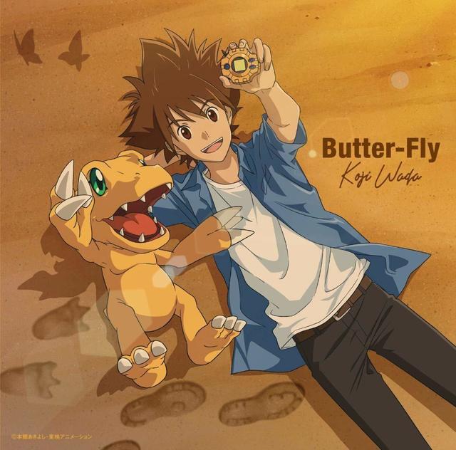 Butter-FlyのCDジャケット