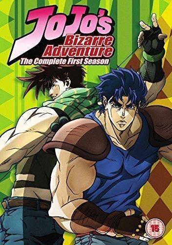 『ジョジョの奇妙な冒険』DVD表紙