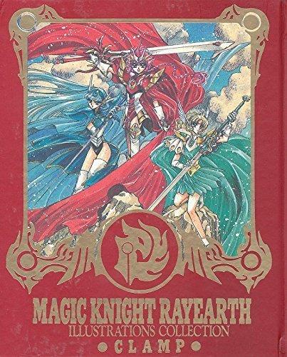 『魔法騎士レイアース』原画集