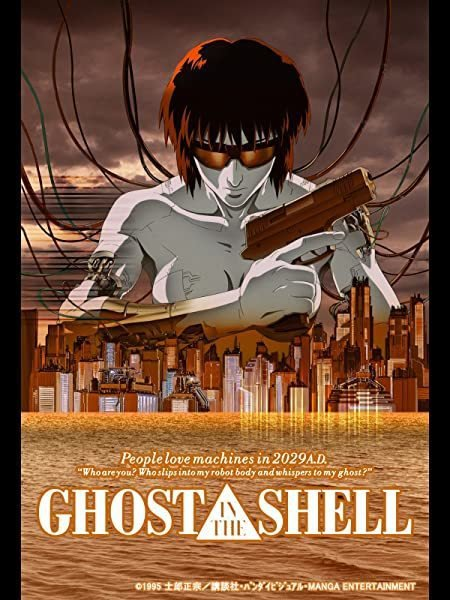 『GHOST IN THE SHELL/攻殻機動隊』